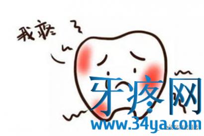 牙疼!找准牙疼原因,才能对症下药