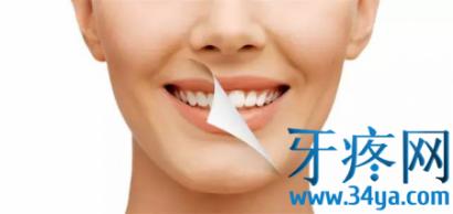 洗牙和牙齿美白区别有哪些?