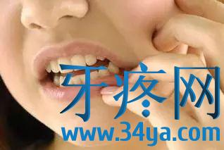 牙龈肿痛怎么办 七种食疗方法轻松缓解牙龈肿痛
