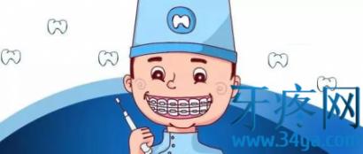武汉肺炎疫情期间不能复诊,牙套的突发状况该如何处理?