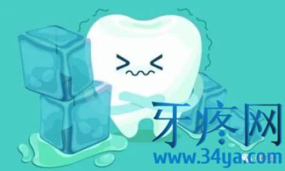 针刺合谷穴,治疗牙齿敏感,不敢碰凉碰酸!