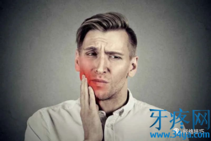 牙疼分为风火牙痛、胃火牙痛、虚火牙痛,如何调理?