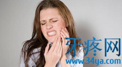 牙疼怎么办?几种治疗牙疼偏方