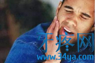 牙疼牙龈肿痛怎么办?2个小偏方立刻止牙疼