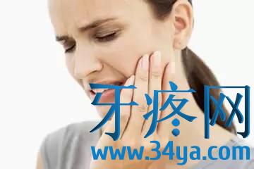 牙痛不是病,疼起来要人命,牙痛怎么办?