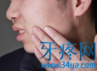 牙痛怎么办?厨房常见食材治牙痛有奇效