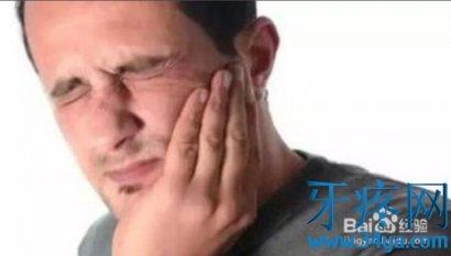 牙疼怎么办教你立刻止疼(九大方法)