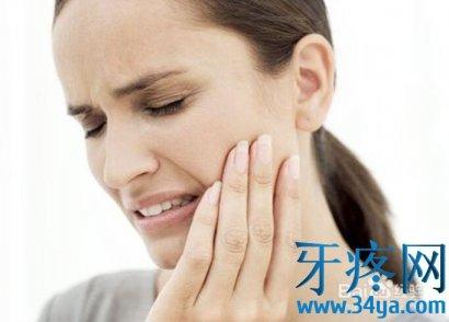 牙疼怎么办?缓解牙疼的小妙招