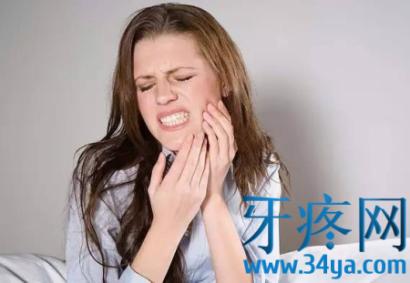 治疗牙疼小窍门教你如何快速止痛