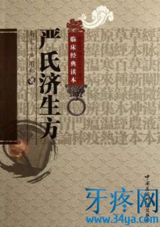 """清末民初,治牙疼真能挑出""""牙虫儿"""""""