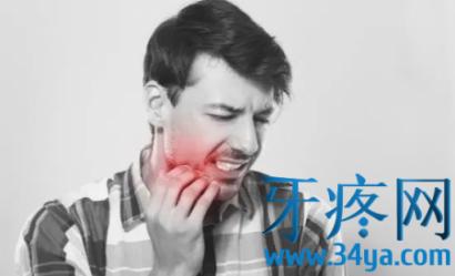 日常牙疼怎么办?日常预防牙痛的方法