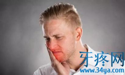 不吃止疼药解决牙痛的实用偏方